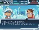 パワポケ9 スペースキャプテン編 オニザメイベント