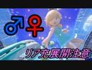 テニサーの姫とやるマリオテニス!!(カップル実況) thumbnail