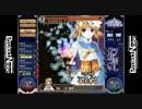 【ニコニコ自作ゲームフェス2016】雪晶石 -Malice Eater-【紹介動画】 thumbnail