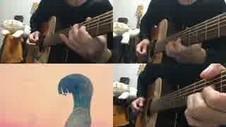 【ギター】 メトロノーム Acoustic Arrange.Ver 【多重録音】