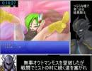 CardQuest カードクエスト リディアの冒険 -少女編- RTA 38:02 1/2