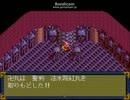 天外魔境Ⅱ 卍丸の聖剣クルクルシーンまとめ