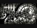 【巡音ルカ】GIMMICKs【オリジナル】