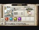 【グリムノーツ/解説】攻撃力2400おじさんの攻撃力の解説!
