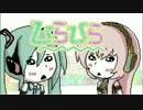 【コラボ】「ひらひら」歌ってみた。【もると & kuroro】 thumbnail