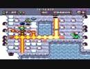 ボンバーマン94 PCエンジン 【TAS:25分19秒12】 thumbnail