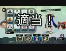 【ゆっくり】イカちゃんの可愛さはマンメンミ! Part.04【Splatoon】