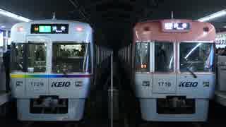吉祥寺駅(京王井の頭線)を発着する列車を撮ってみた