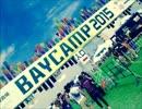 【作業用BGM】BAYCAMP201509 thumbnail