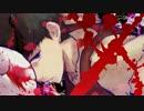 【おそ松さん人力】ジェイソン一松で「カ/ン.タ.レ/ラ」【MMD】 thumbnail
