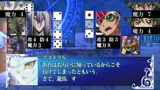 【遊戯王】主人公達のマギカロギア11