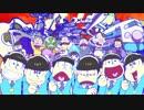 31歳男性がおそ松さんOP「全力バタンキュー」を全力で歌う。タイ焼き屋 thumbnail