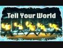 北の銀世界でヲタ芸打ったら予想以上に幻想的でした【Tell Your World】