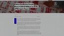 【世界から見た中国】JPモルガン予想 2016年中国の資本流出60兆円