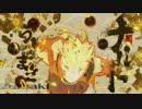 PS4「NARUTO-ナルト- 疾風伝 ナルティメットストーム4」オープニング【HD】