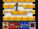 [TAS]星のカービィ スーパーデラックス 格闘王への道 ストーン