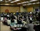 都立戸山高校学校紹介ビデオ thumbnail