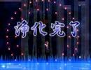 【ゴーストハンター霊夢】霊夢編ノーリトライ #3