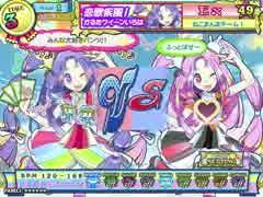 [ポップン]Lv49 恋歌疾風!かるたクイーンいろは EX