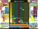 [ポップン]Lv42 激走!!ヤング☆ダンプ! H