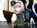 【幻想入り】妖怪に育てられた人間が幻想入り 第十八話 thumbnail