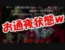 【韓国崩壊】サッカー日韓戦で韓国サポーターがとんでもない事にwww