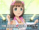 The iDOLM@STER Weekly Ranking of January 4th week