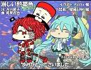 【ミク_V3_DARK_V4I Fukase_J_Soft】淋しい熱帯魚【カバー】