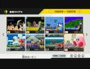 【実況】いい大人達がスマブラ for Wii Uを本気で遊んでみた。part7