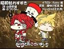 【Fukase_J_Soft レンV4X_Serious】昭和枯れすすき【カバー】