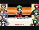 【ゆっくり実況】2ボスが行く幻想人形演舞!part10【ユメノカケラ】