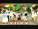 【13人の】パンパカパンツ 踊ってみた【静岡県民】