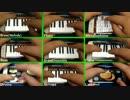 【クロノトリガー】カエルのテーマをiPhoneだけで演奏してみた【両生類】