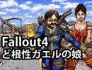 最近のマクガイヤー 2016年1月号「Fallout4/ど根性ガエルの娘/藍の時代/ルポ中年童...