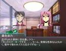 【黒バスDX】アイテムチェイス Part.02