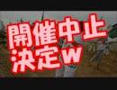 """平昌五輪の出場国が""""日本と韓国のみ""""!!⇒開催中止決定www"""