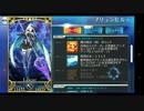 Fate/Grand Order ブリュンヒルデ マイルーム&ステータス
