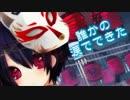 林檎花火とソーダの海/闇音レンリ カバー+UST配布