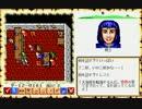 【ウルティマ6 〜偽りの予言者〜(PC-98版)】を淡々と実況プレイ part45