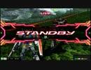 【EXVSMB】都内某所シャッフル大会3(1月23日開催)Part2【第43回】 thumbnail