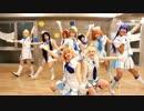 【ラブライブ】Wonderful RushをChao'sな9人で踊ってみた thumbnail