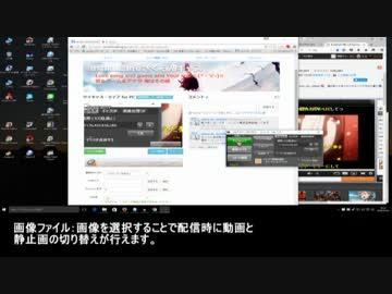 ニコ生デスクトップキャプチャーのダウンロード、 …