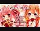 chocolate box 歌ってみた ver.dropdoll