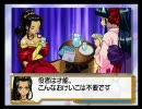 【PC版】サクラ大戦2 普通に!?プレイ 第一話 [2/3]
