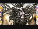 【ゆっくり】冒涜的な神話生物紹介【Part17】