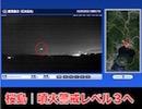 桜島で噴火|2016.02.05 ウェザーニュース
