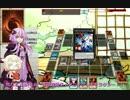 【遊戯王ADS】霊峰の頂を目指してPart2【VOICEROID+CeVIO実況】