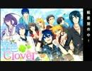 【ボカロで乙女ゲーとか】空色Clover【BLゲーとか】 thumbnail