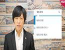 台湾で大地震 早速義援金詐欺も発生