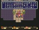 【実況】3人で聖剣伝説2を全力で楽しむ Part22